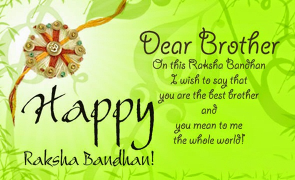 Rakhi Wishes Images for Brother