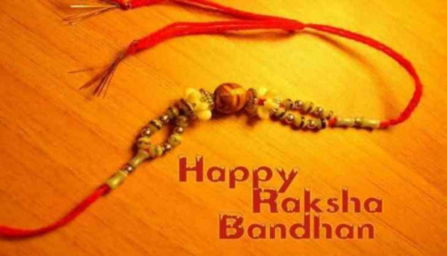 Raksha Bandhan 2020 Images for Brothers