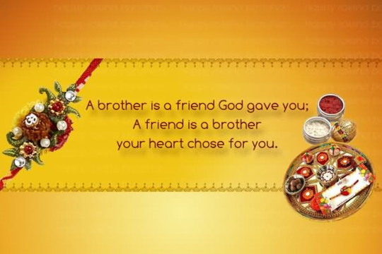 Raksha Bandhan 2020 Images for Friends
