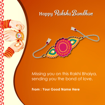 Raksha Bandhan Wallpaper for Brother in Law