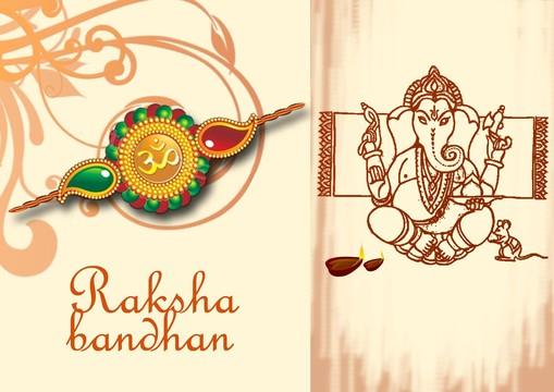 Happy Raksha Bandhan 2020 Wishes images Free Download