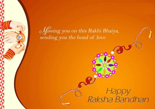 Happy Raksha Bandhan Wishes Images for WhatsApp 1