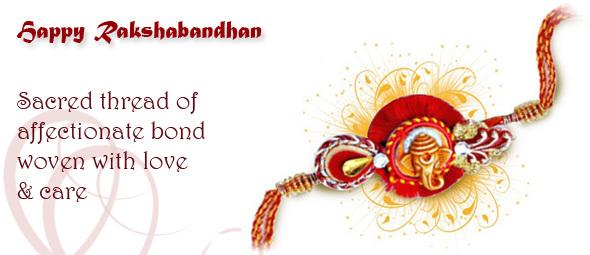 Raksha Bandhan Advance Message HD Images