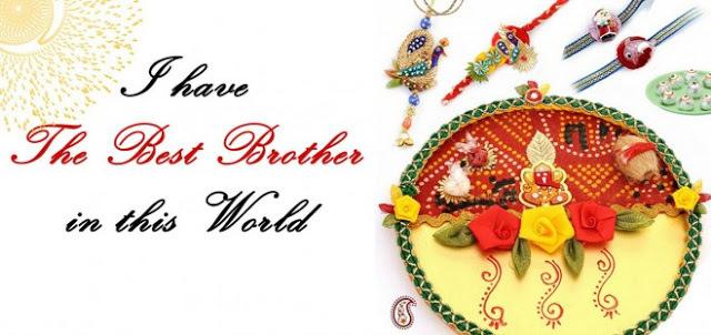 Raksha Bandhan Advance Message Images 1