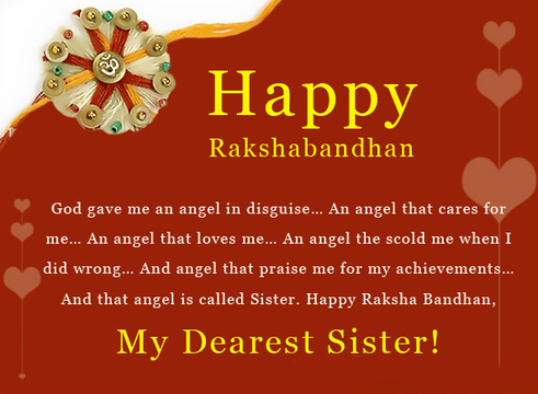 Raksha Bandhan Wishes for Sister Wallpaper