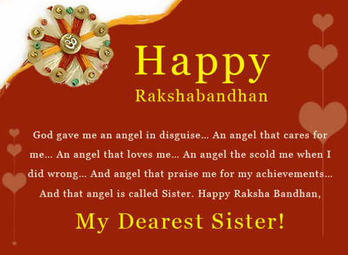 Rakhi Thoughts for Sister in English