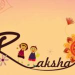 Raksha Bandhan Saying 2020