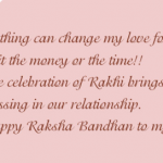 Rakhi message and Thoughts for Big Brother