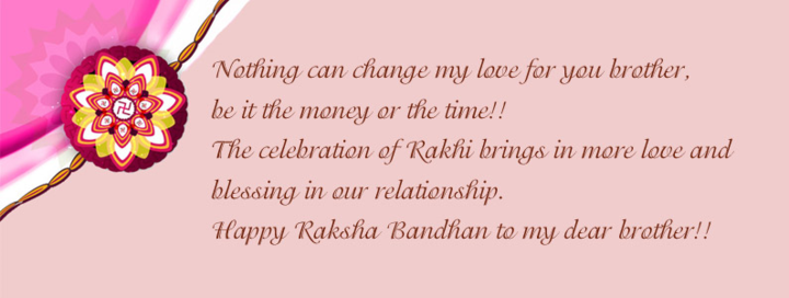 Raksha Bandhan Thoughts In English & Hindi