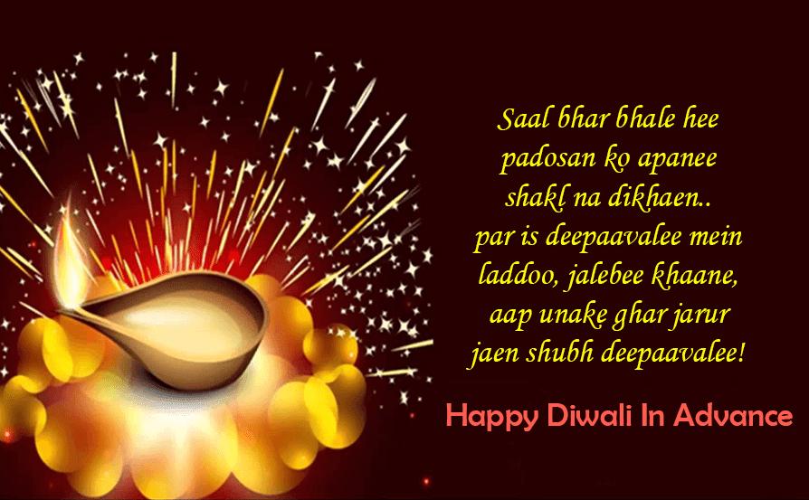 Advance Happy Diwali to Girlfriend