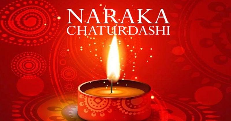 Choti Deepavali or Naraka Chaturdashi Image