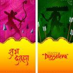 Happy Dussehra-Shubh Vijaya Dashmi to Husband