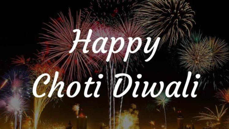 Roop Chaudas or Chhoti Diwali ki Shubh Kamnayein
