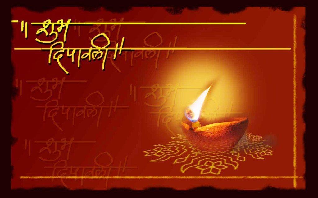 Advance Choti Diwali SMS in Hindi