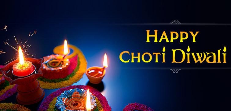 Advance Roop Chaturdashi Wishes