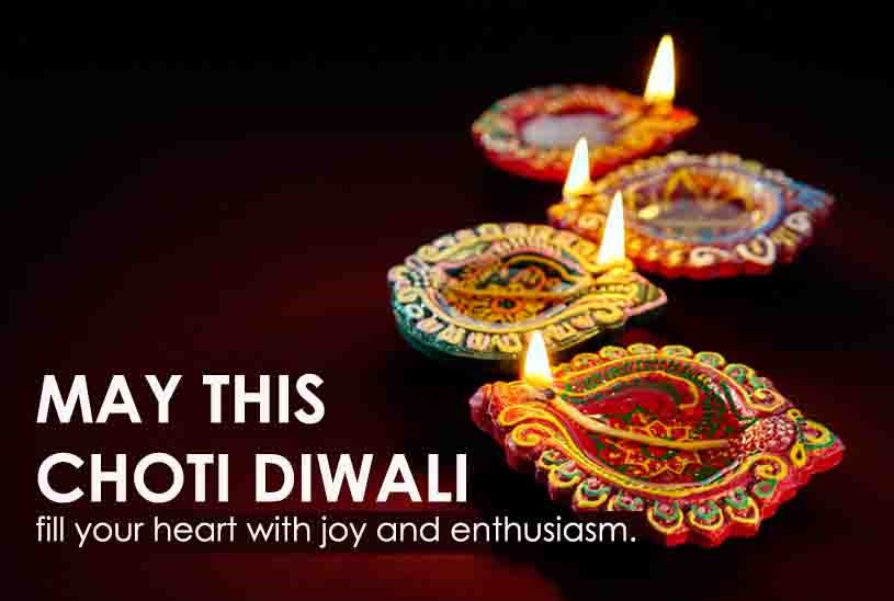 Best Chhoti Diwali Greetings for Facebook