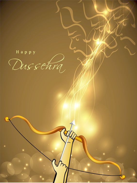 Dussehra Wishes to Teacher | Vijaya Dashami Greetings | Messages