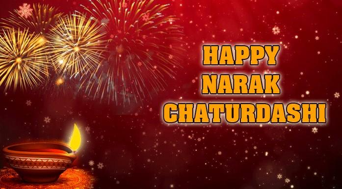 Chhoti Diwali Wishes Images
