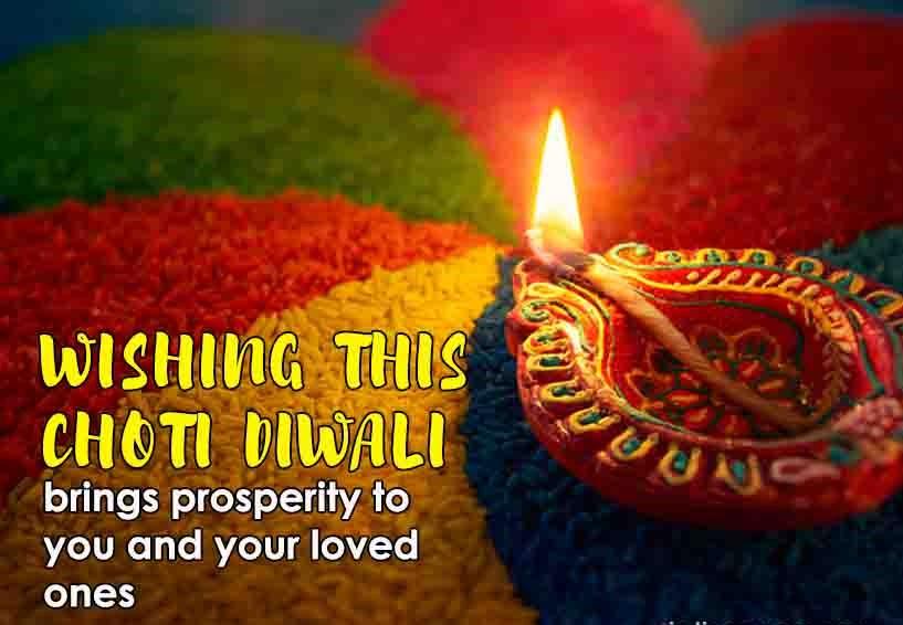 Choti Diwali Quotes