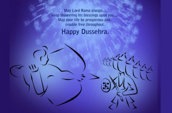 Dasara Message to Family