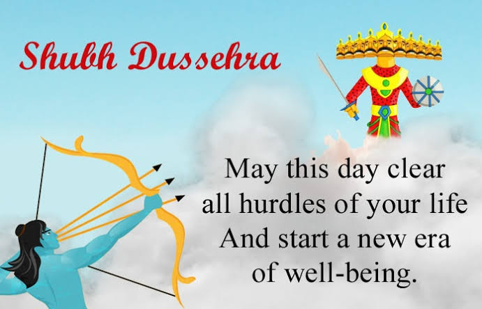 Dasara Quotes for Son