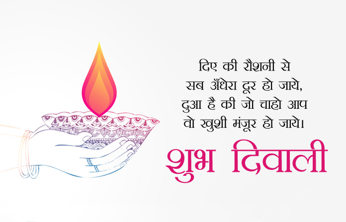 Diwali Greetings in Hindi Image