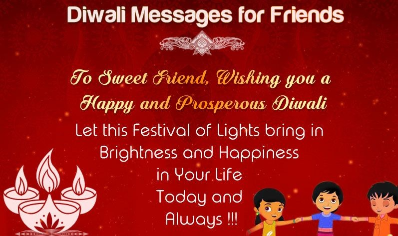 Diwali Wishes in English for friends