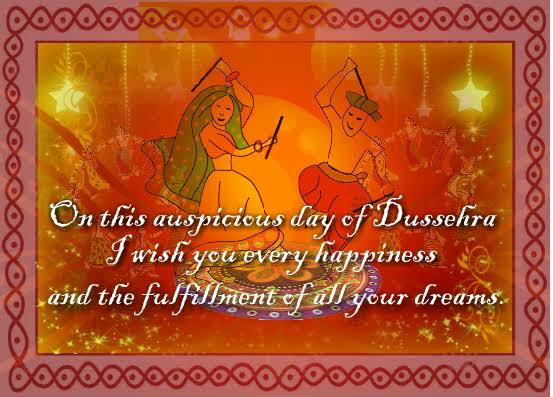 Durga Ashtami-Dussehra Wishes for Father