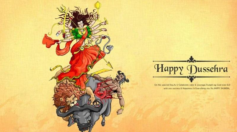 Durga Ashtami Slogan in English