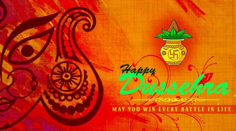 Dussehra wishes to Teacher