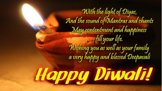 Latest Deepavali Greetings for Special Friend in English