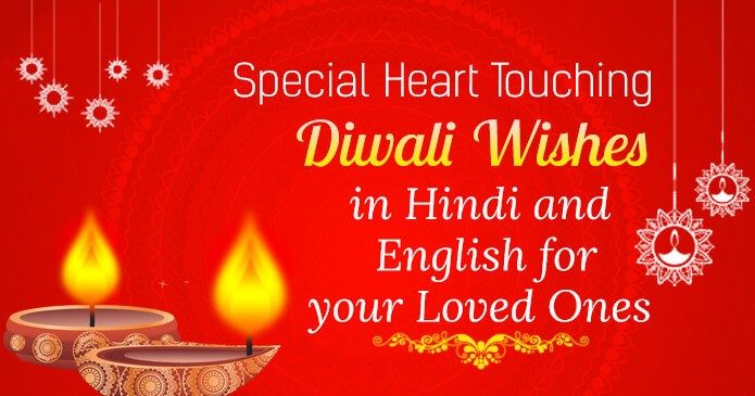 Special Deepavali Greetings in English