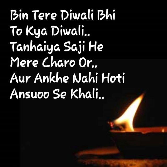 Top Deepavali Sayings in Hindi