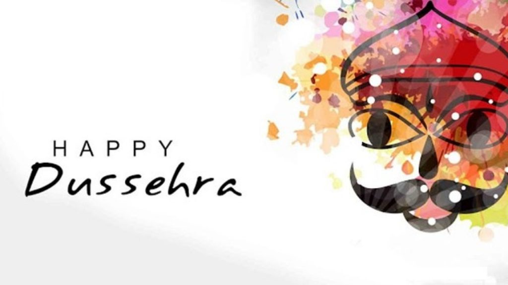 Heart Touching Dussehra Message for Love | Loving Wishes | Greetings