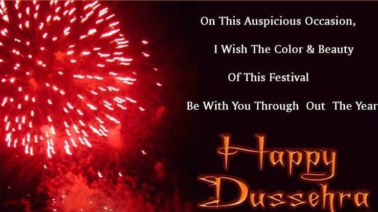 Vijaya Dashami Wishes for Father