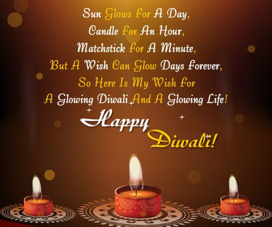 Wish You Happy Diwali My Love