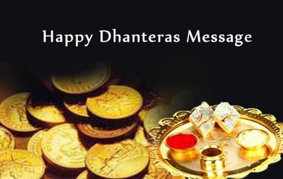 Best Happy Dhanteras Shayari Wishes In Hindi