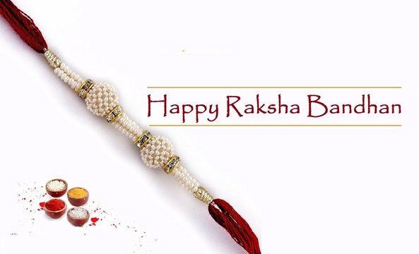 Happy Raksha Bandhan 2020 Messages Free