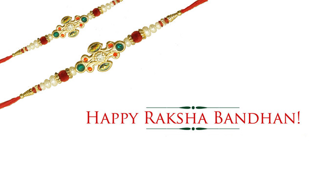 Rakhi Images 2020 for friends