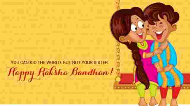 Raksha Bandhan 2020 Wishes images for Sister