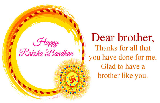 Raksha Bandhan Greeting Messages from Sister