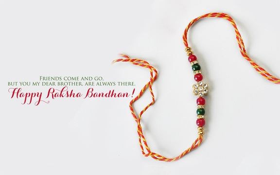 Raksha Bandhan Wallpaper for friend