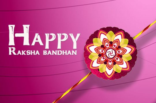 Raksha Bandhan Wallpaper from Sister