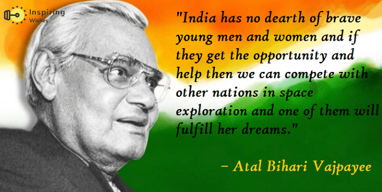 Inspiring Republic Day Saying By Atal Bihari Vajpayee