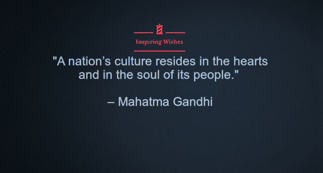 Inspiring Words By Mahatma Gandhi
