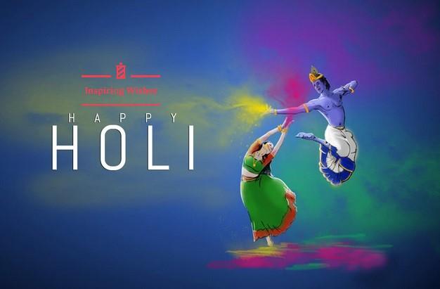 happy holi pic radha krishna