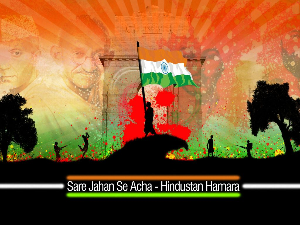 Republic Day HD Wallpaper Images
