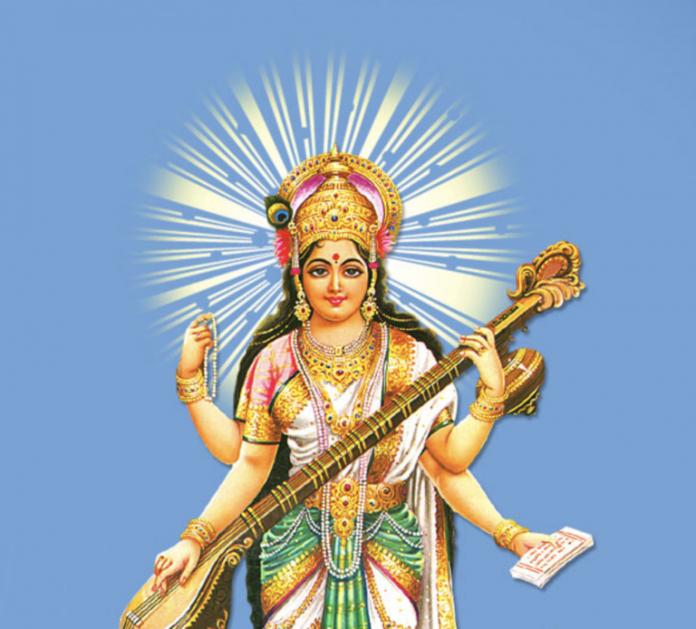 Basant Panchami 2021 (Vasant Panchami)